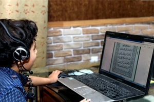 Online Quran Reading Course